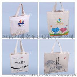 大米袋制作帆布大米袋价格 杂粮袋制作帆布包装袋加工