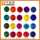 温变颜料可调色几十万种颜色提供潘通色卡号 温变粉