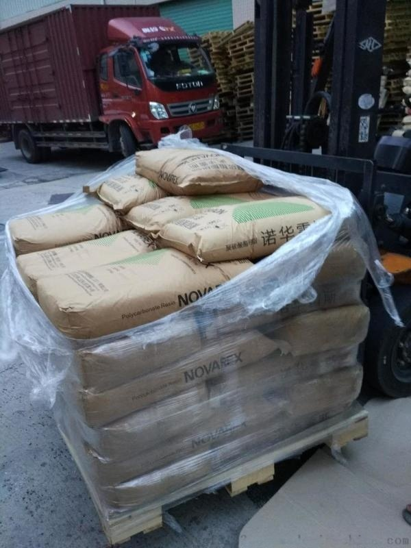 PC 中石化三菱M7026U 水桶专用PC料
