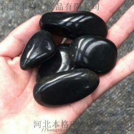 1-2厘米天然黑色鹅卵石价格 河北本格黄色河卵石