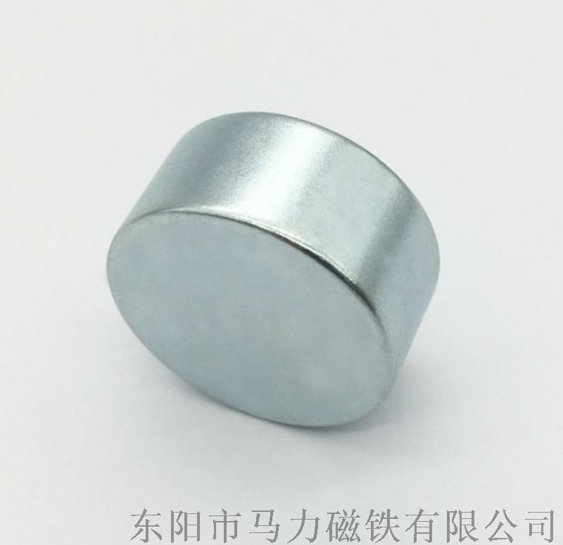 烧结钕铁硼强力磁铁厂家  电机圆片磁铁
