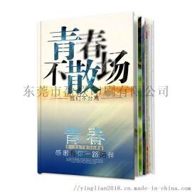 YO纪念册定制厂家 年会宣传册印刷