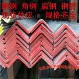 不锈钢无锡直供304方钢、304扁钢、304角钢。