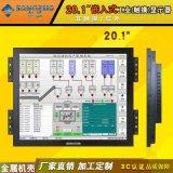 松佐20.1寸20寸工业显示器嵌入式工控触摸显示器