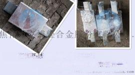 阴极保护锌牺牲阳极 电厂防腐锌块专用厂家