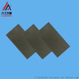 河南六工LG-1504浪涌保护器专用石墨片