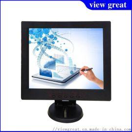 厂家供应12.1寸车载便携式液晶电脑显示器