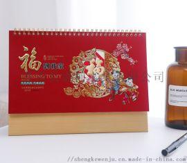 台历本定做 新年礼品推荐 厂家专版印刷 包装精美