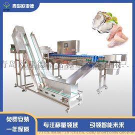 青岛欧亚德海参重量分级机 全自动在线称重分拣设备 海参重量分选机