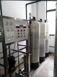 饮用纯净水水处理设备