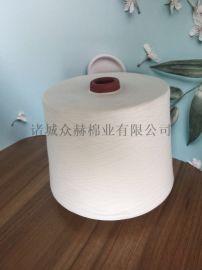 众赫腈棉纱40支,腈粘混纺纱40支,21支腈纶纱