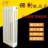 QFGZ309散热器 钢三柱暖气片如何保养
