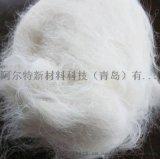 锦纶聚酰胺纤维阿尔特耐磨材料纤维