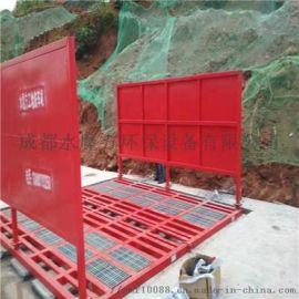 隧式工地自动洗轮机合作共建 青羊【洗轮机新闻】