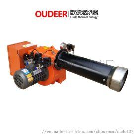 空气雾化燃烧机生产厂家工业甲醇空气雾化燃油燃烧器
