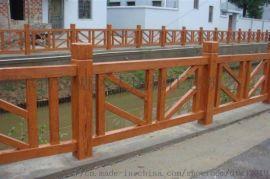 仿木北型款护栏模具