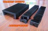 数控机械专用伸缩式导轨防护罩 机床柔性风琴防护罩