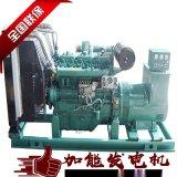 500kw威爾遜發電機 東莞靜音發電機