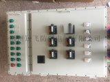 防爆型多孔電源插座箱