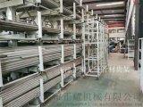 蘇州管材貨架存放6米12米18米管材