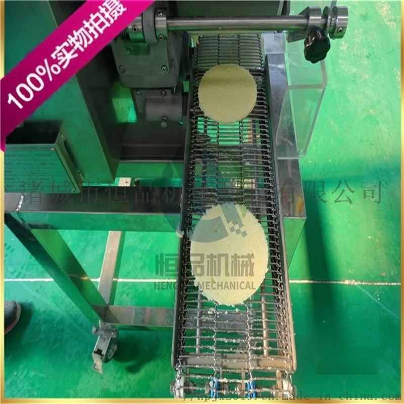 香芋饼成型机 全自动成型机 恒品机械