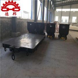 厂家直销MPC15-6煤矿用平板车