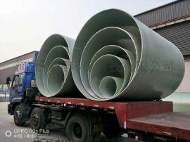 玻璃钢夹砂排水管A于田玻璃钢夹砂排水管生产厂家