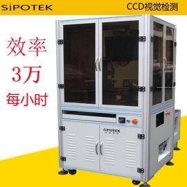 卷带标签外观检测设备_机器视觉检测设备_光学筛选机