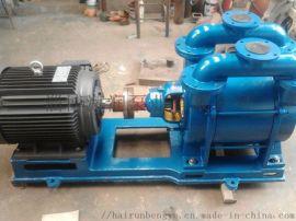 厂家供应直销博山水环式真空泵2SK系列
