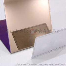 古铜色镜面不锈钢板 酒店8K镜面装饰板
