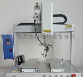 美兰达自动焊锡机 可根据产品设置机型