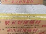 品質好的防火塗層板當選偉誠防火材料
