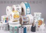 深圳彩色不干胶定制,透明不干胶标签设计印刷