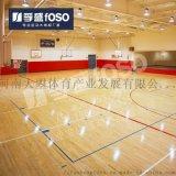 孚盛室内体育馆舞台专用枫桦木实木运动木地板直销厂家