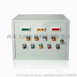 SFKX-A智能人防控制箱  三防通风方式控制箱