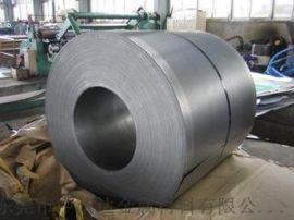 高强度QSTE460TM汽车钢板、东莞汽车钢