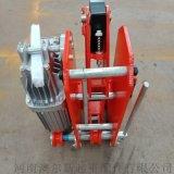 龙门起重机液压防风铁楔  600车轮用铁楔