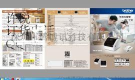 QL-1110NWB兄弟牌标签机热敏连pc价格优惠诚信销售有兴趣联系我!!