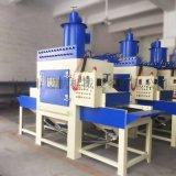 江门喷砂机,发热管表面处理输送式喷砂机