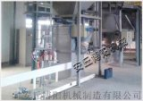 粉體自動包裝機 定量鈣粉包裝秤廠家