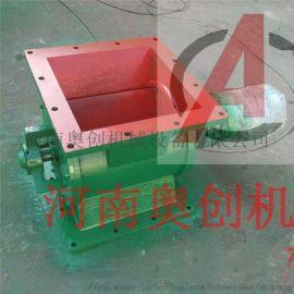 定制钢性叶轮给料机 星型卸料器报价 星型给料机厂家