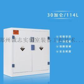 30加仑pp耐酸碱药品柜,化学器皿存储柜