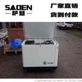 25KW静音汽油发电机 上海萨登汽油发电机