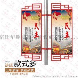 户外灯杆灯箱电杆广告牌双面发光中国结灯箱党建广告牌
