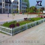 绿地隔离护栏,草坪花坛护栏,绿地草坪护栏厂家