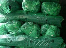 橡塑保温管厂家电话橡塑海绵管