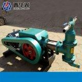 青海注漿泵三缸柱塞式泥漿泵雙桶水泥砂漿攪拌機