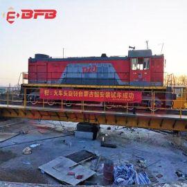 制动器装配生产线100吨电动地爬车 低压电动平车