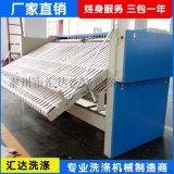 汇达供应床单折叠机被罩折叠机厂家
