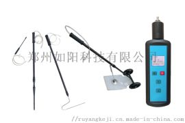 手持式浓度检测仪DX300系列